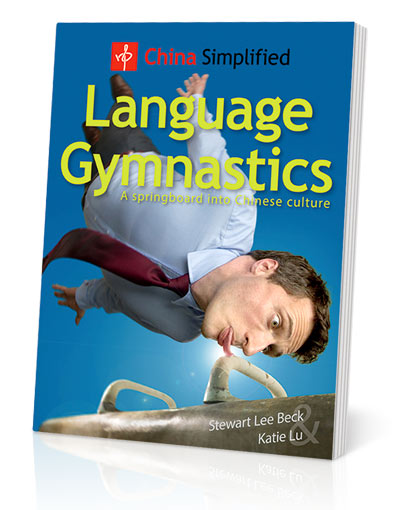 China Simplified: Language Gymnastics