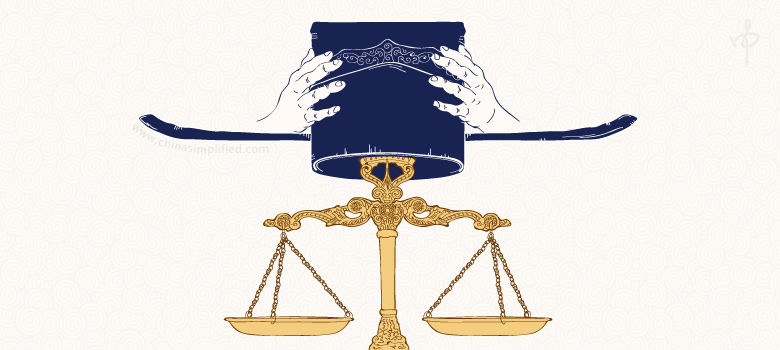 China Simplified: Chinese legal system