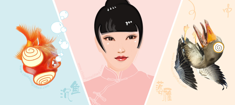 China Simplified: Appreciating and Complimenting Female Beauty