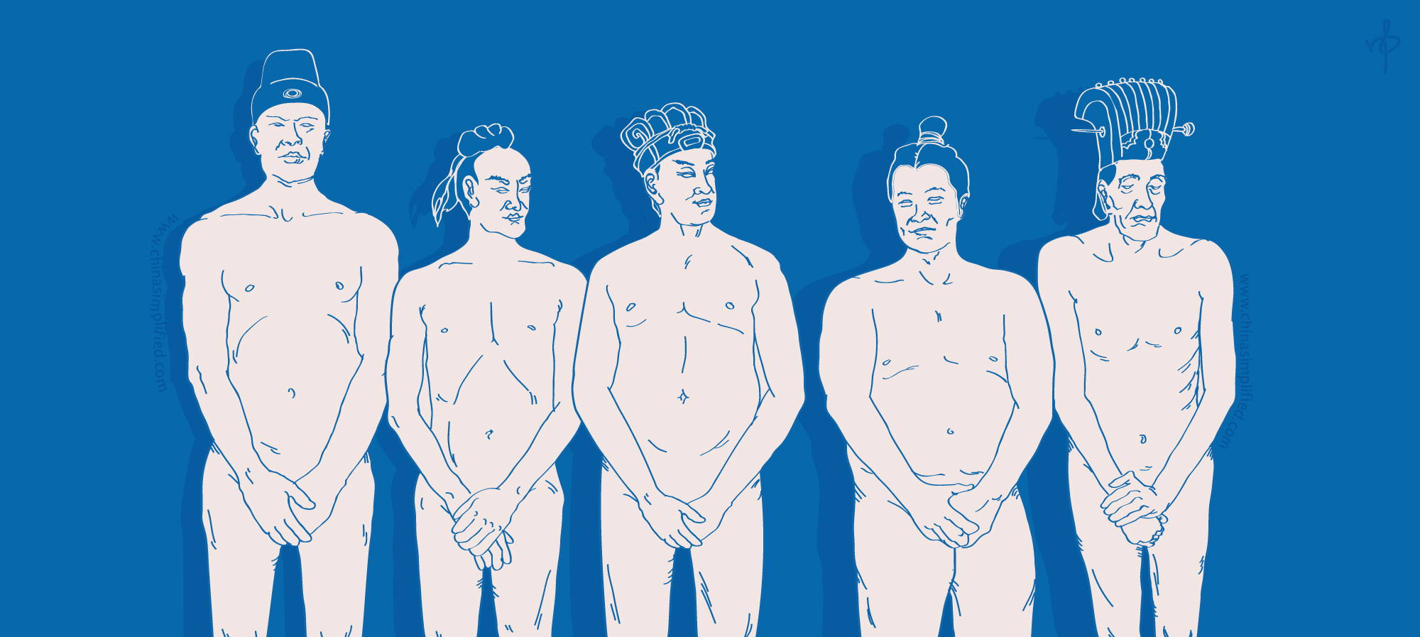 "Chinese Eunuchs – How They Became ""Unnatural Men"""