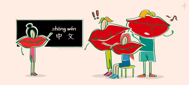 China Simplified: Learning Chinese: Top Tips from the Experts