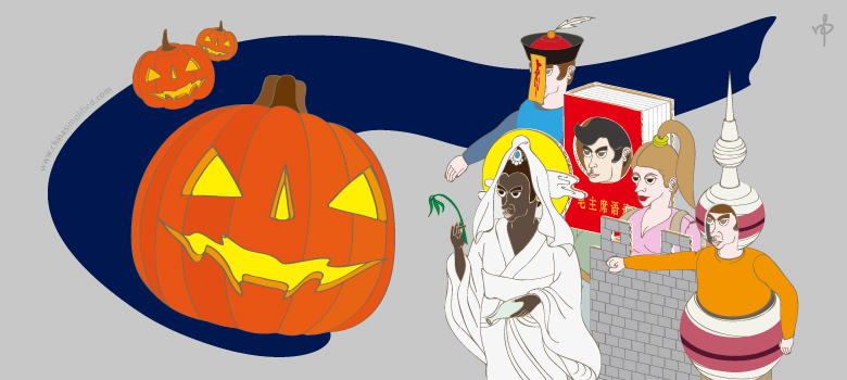 China Simplified: China-themed Halloween Costumes