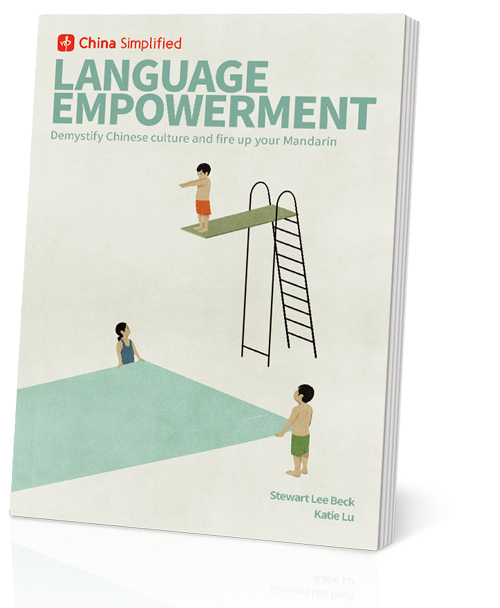 China Simplified: Language Empowerment