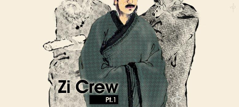 China Simplified: Kongzi 孔子 (Confucius) Self-Help Guru