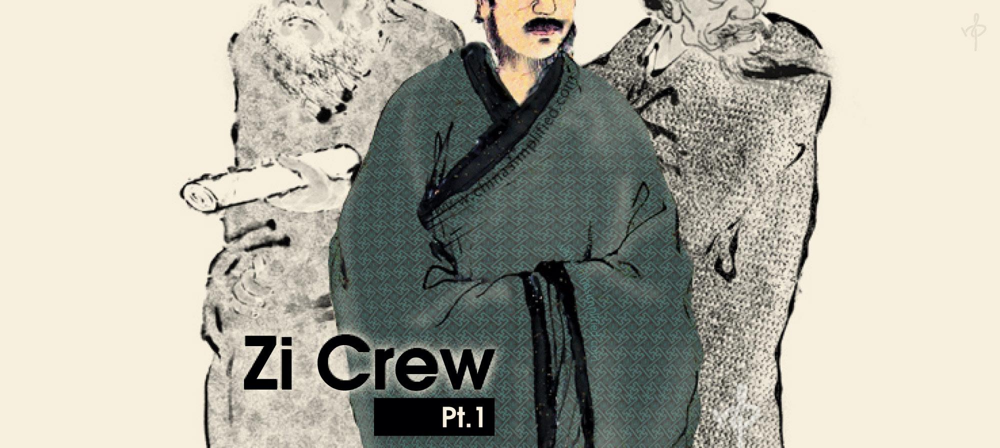 Kongzi 孔子 (Confucius) Self-Help Guru