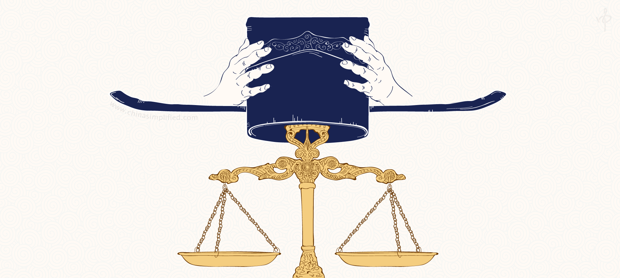 8 Misconceptions about the Chinese Legal System