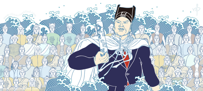 China Simplified: Zheng He: The Floating CEO
