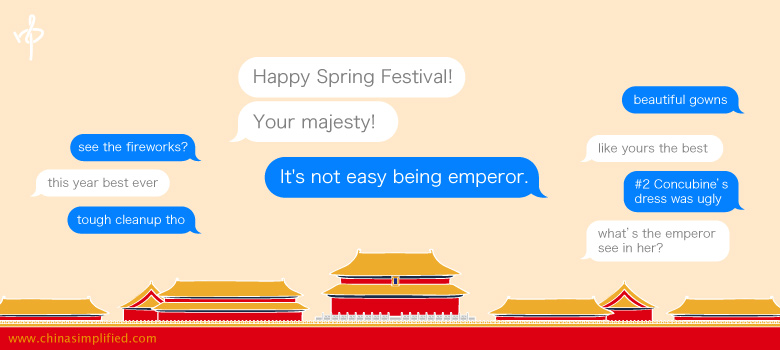 China Simplified: Chinese New Year: How Did The Emperor Celebrate?