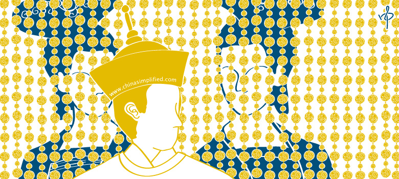 China Simplified: Empress Dowager Cixi - The Woman Who Ruled China From Behind The Curtain