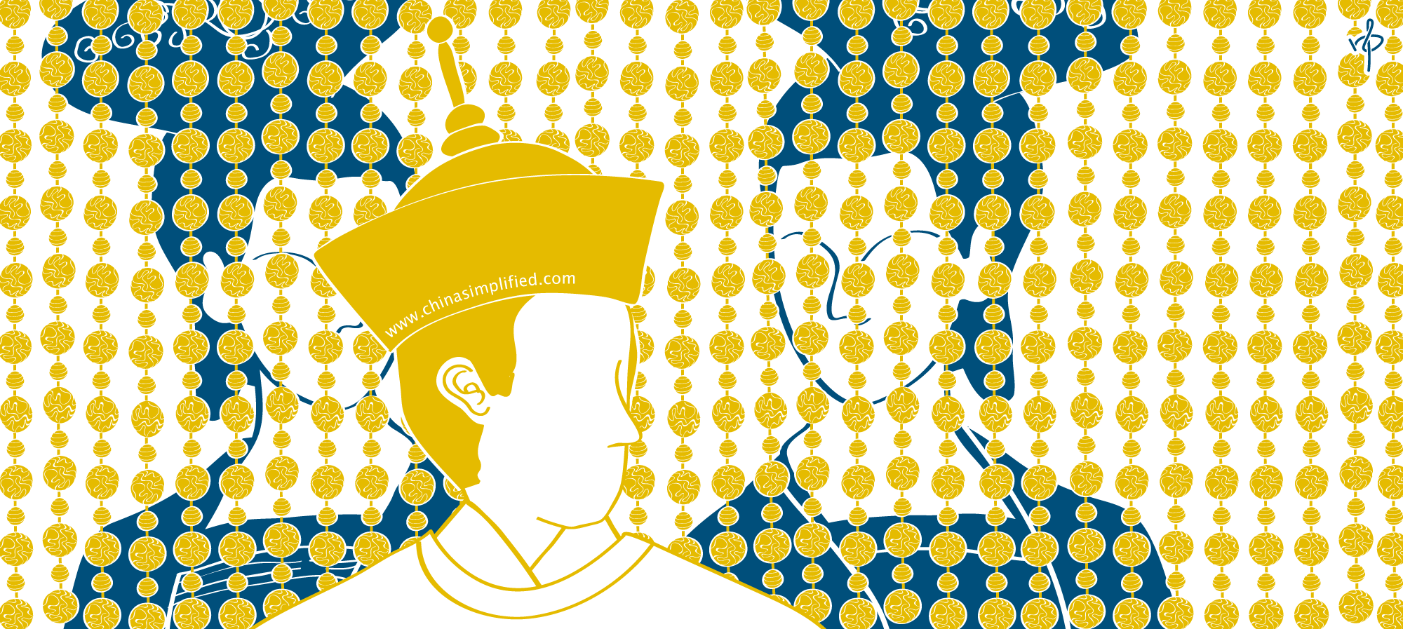 Empress Dowager Cixi: The Woman Who Ruled China From Behind The Curtain