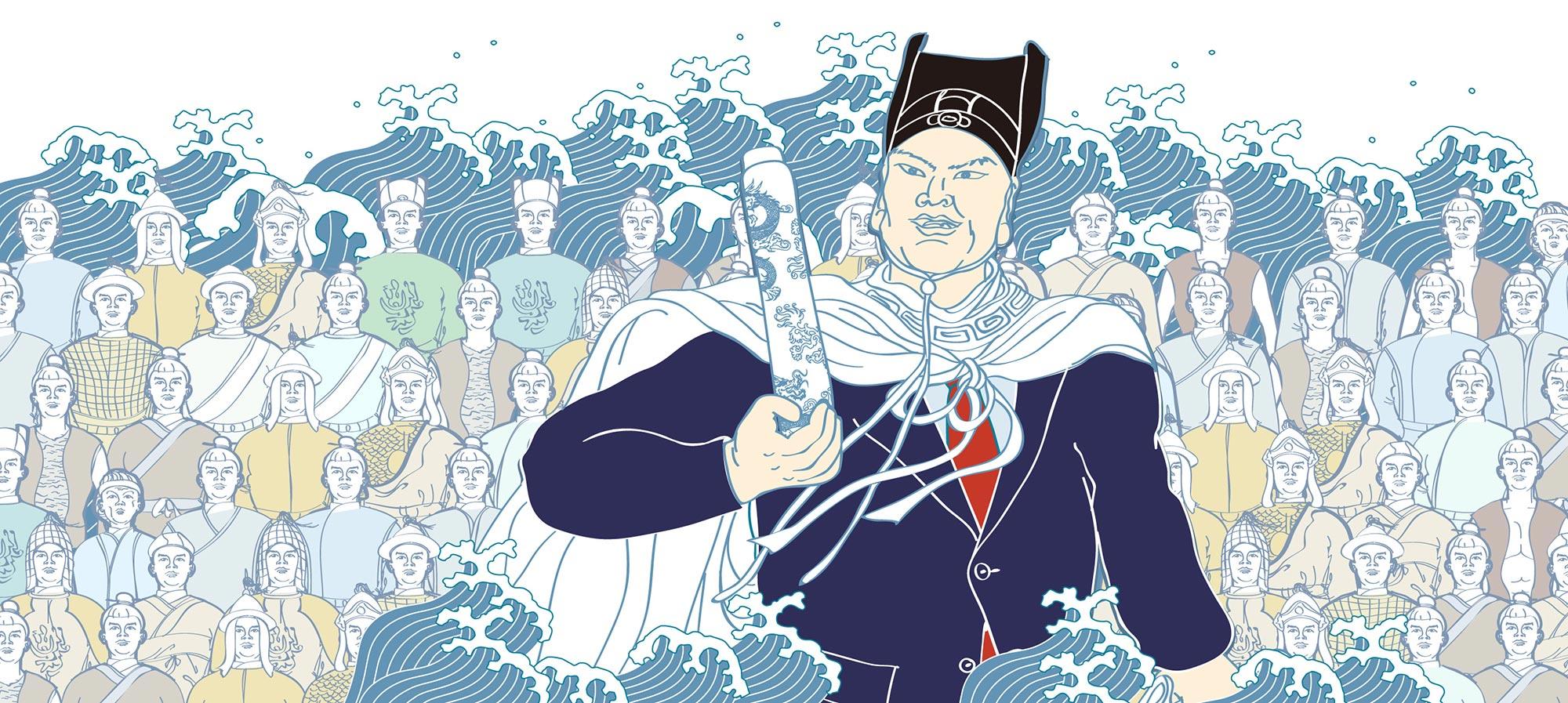 Zheng He: The Floating CEO