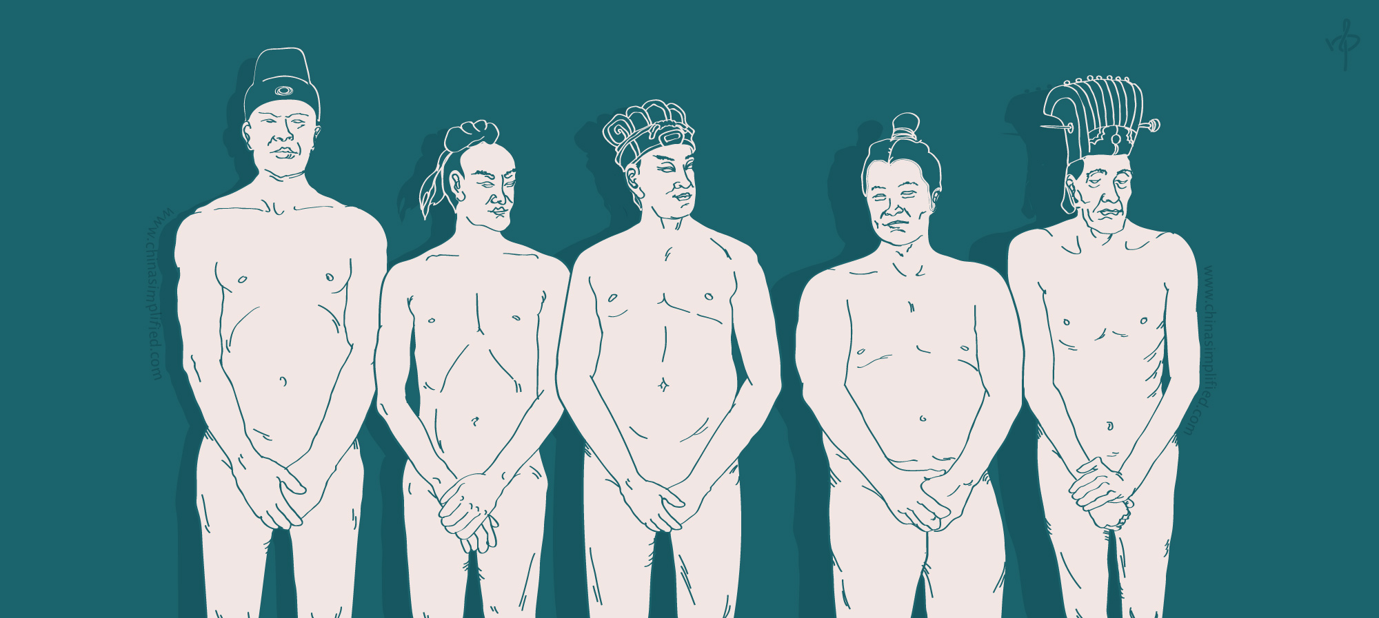 Legendary Chinese Eunuchs – How They Made History