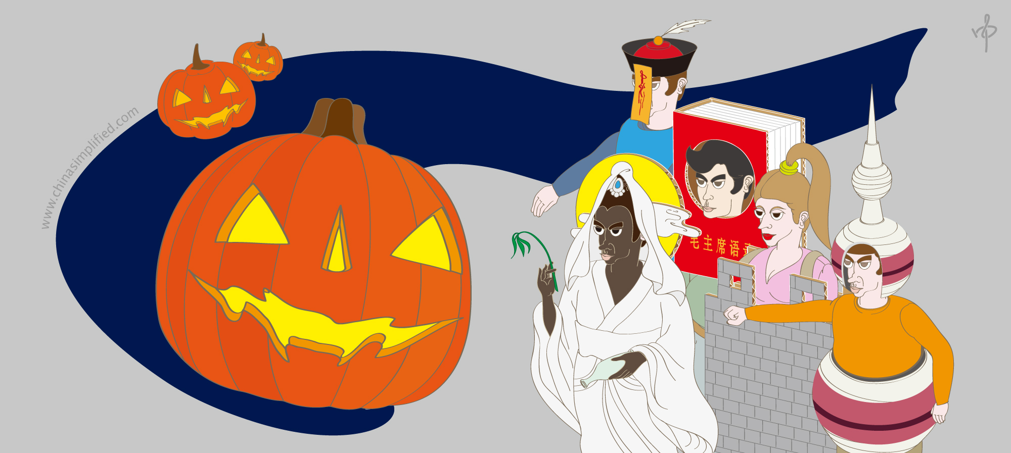 China-themed Halloween Costumes