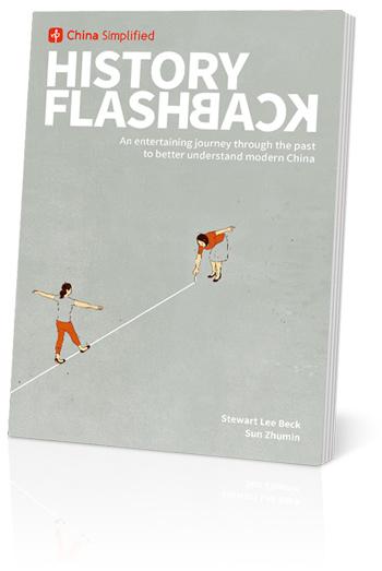 China Simplified: History Flashback