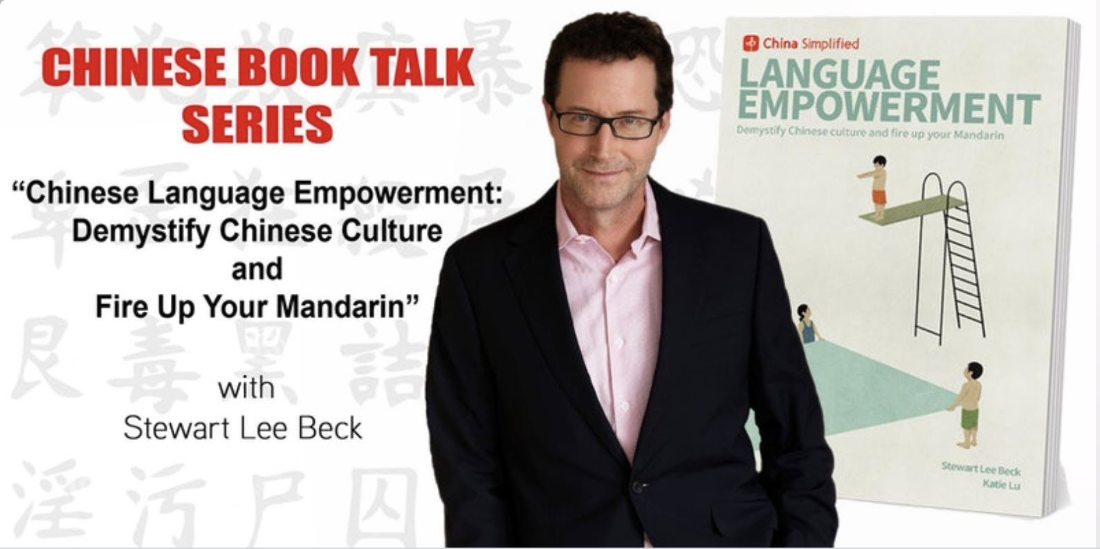 Chinese Book Talk