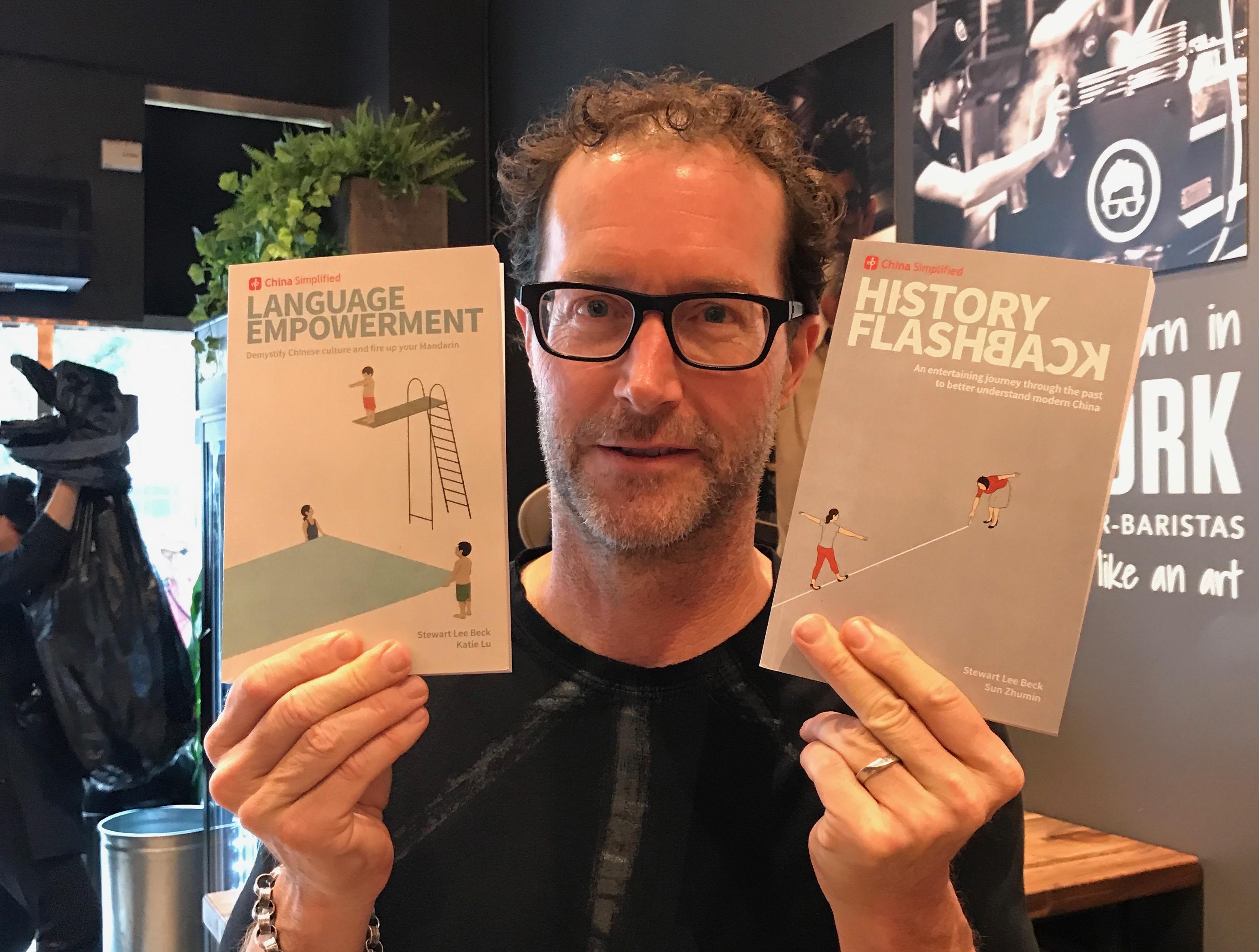 S2 Books